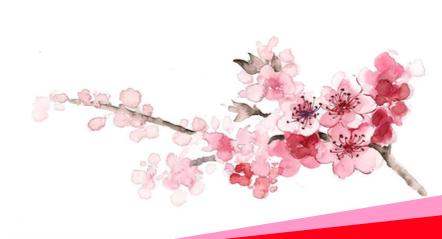 Image: Sakura Cherry Tree Project